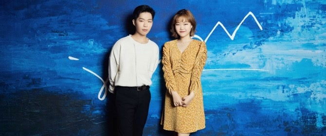 Bài hát How Can I Love The Heartbreak, You're The One I Love - Akdong Musician