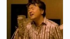Ashita Hareru Kana - Keisuke Kuwata