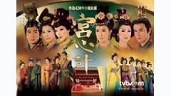 攻心计 (宫心计)(关菊英)/ Công Tâm Kế (Cung Tâm Kế OST) - Quan Cúc Anh