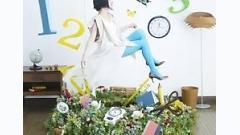 Magic Number - Maaya Sakamoto