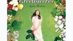 Greensleeves - Ayaka Hirahara