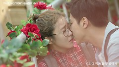 Falling You - TAEIL, Kim So Hee
