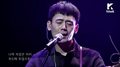 Catchball (STAGE MAKERS) - Lee Young Hoon