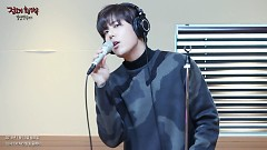 U R MAN (Hope Song At Noon) - Kim Kyu Jong