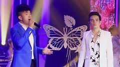 Lời Em Hứa (Song Ca) - Dương Chấn Huy, Dương Ngọc Thái