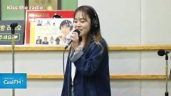 Be Mine (161014 Kiss The Radio) - Lee Ye Jun