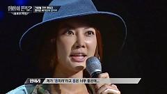 AY (Hip-Hop Nation 2 Ep 2) - Yang Mi Ra