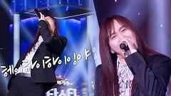 Hey Hey Hey (161113 Fantastic Duo) - Kim Kyung Ho