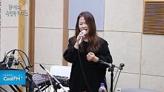Good Good (161111 Kim Jiwon's Rooftop Radio) - Seo Yeong Eun