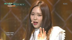 I Wish (170113 Debut Stage) - I