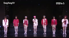86400 (Comeback Showcase) - ONF