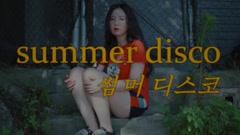 SUMMER DISCO - CCOLA