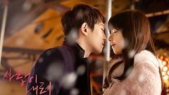 Love Falls - Lee Jong Hyun , JUNIEL