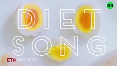 DIET SONG - Song Song
