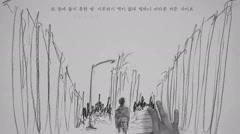 We Are - Wonhyuk