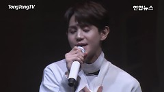 Mind (Comeback Showcase) - Yang Yoseop