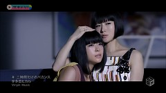 Nijikan Dake no Vacance - Utada Hikaru, Shiina Ringo