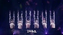 Miracle - Apink