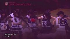 Kanzen Naru Idol