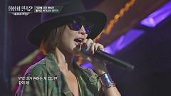 AY (Full Version) (Hip-Hop Nation 2 Ep 2) - Yang Mi Ra