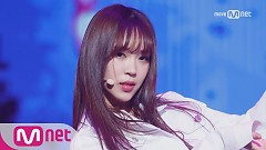 I Wish (170112 Debut Stage) - I