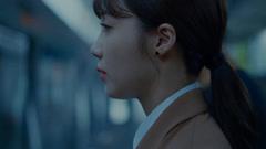 Being There - Jeong Eun Ji