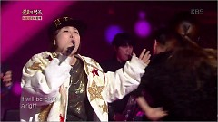 It's Not It + Friend (161126 Immortal song 2) - Park Soo Hong, Park Kyung Lim