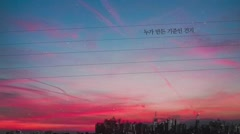 Incomplete Bar (Album Ver.) - Jo So Jeong