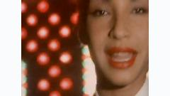 The Sweetest Gift - Sade