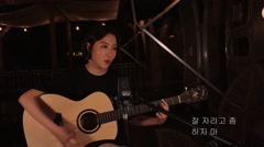 Don't Call It A Night (Live) - HARUNA