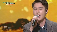 Your Name (161125 Music Bank) - SOUL LATIDO