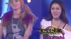 Run To You (KBS Gayo Daejun 2010) - DJ DOC,After School,Kyuhyun