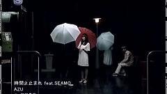 Jikan yo Tomare - Azu,SEAMO