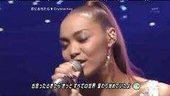 Koi Ni Ochitara (Live Music Station) - Crystal Kay