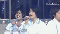 Precious One (Live) - Kis-My-Ft2