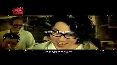 富甲天下 / Giàu Sụ - Nông Phu