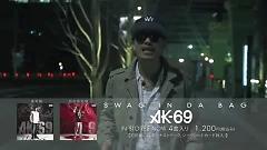 ONE - AK-69