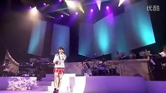 Minna de ne ~PANDA with Candy BEAR's~ (live) - Alan