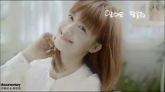 Marry Me - Goo Hye Sun