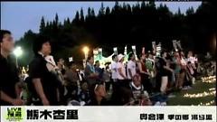 Koto (live) - Anri Kumaki