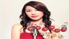 Samishii Nettaigyo (CD JACKET Ver.) - Yu Kikkawa