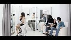 山歌 / Sơn Ca - Trắc Điền,Ngô Vũ Phi