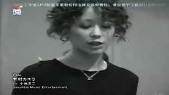 You - Kaela Kimura