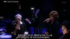 Yozora No Mukou - SMAP