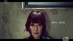 Still - Lee Eun Ah,Slrhyme