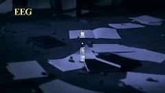 無所謂 / Sao Cũng Được - La Lực Uy