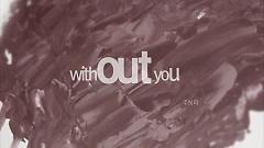 Without You - Ju Bora