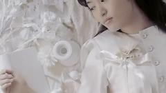 Tsumetai Heya, Hitori - Mikako Komatsu
