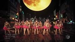 Help me!! - Morning Musume