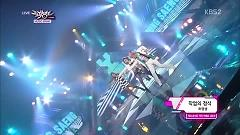 The Art Of Seduction (130315 Music Bank) - Heo Young Saeng